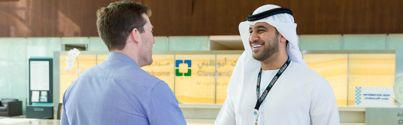 Our Recruitment Process | Cleveland Clinic Abu Dhabi