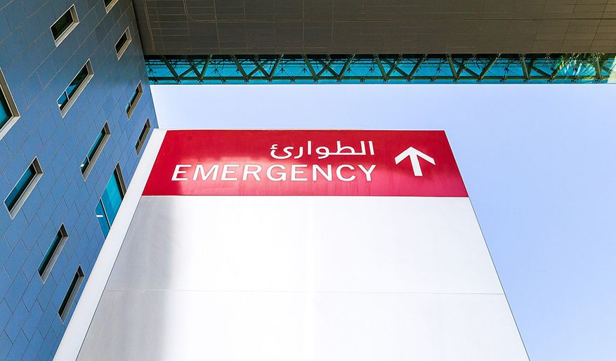Medical Emergencies: Would You Know What To Do?